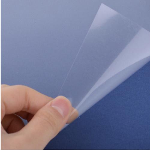 현대오피스 PVC 제본표지 A4 0.23mm[투명, 100매]