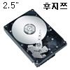 후지쯔 MHV2 AH E-IDE[80G, 8M (MHV2080AH)]