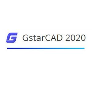 모두솔루션 GstarCAD 2020 Professional[기업용 라이센스]