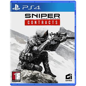 CI Games 스나이퍼 고스트 워리어 컨트랙트 (PS4)[중고품]