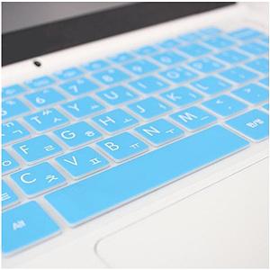 카라스 파인피아 삼성 노트북9 Always NT900X5V 시리즈용 문자인쇄키스킨 SS27-A