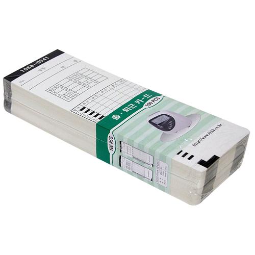 유림 출퇴근기록카드(YL-103용)[100매]