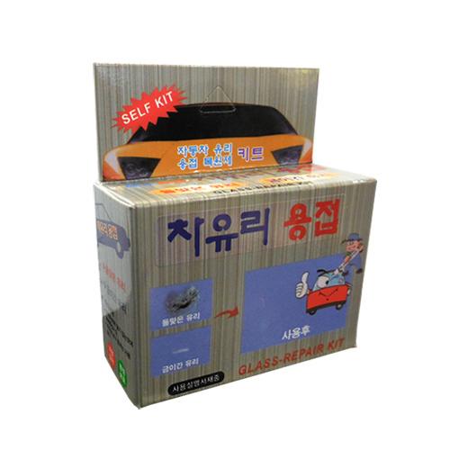 한국SGR 차유리 용접 셀프키트