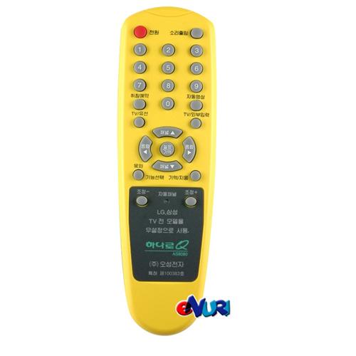 오성통상 AS-8080