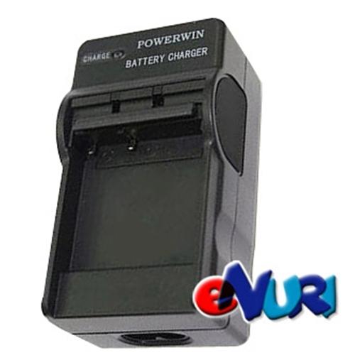 파워윈 PW-DBL20 호환 충전기