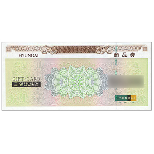 현대백화점 상품권 (지류형)[5만원 x 1매]
