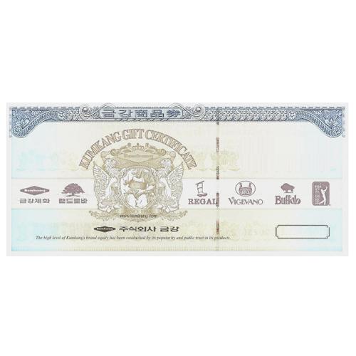금강제화 상품권 (지류형)[10만원 x 1매]