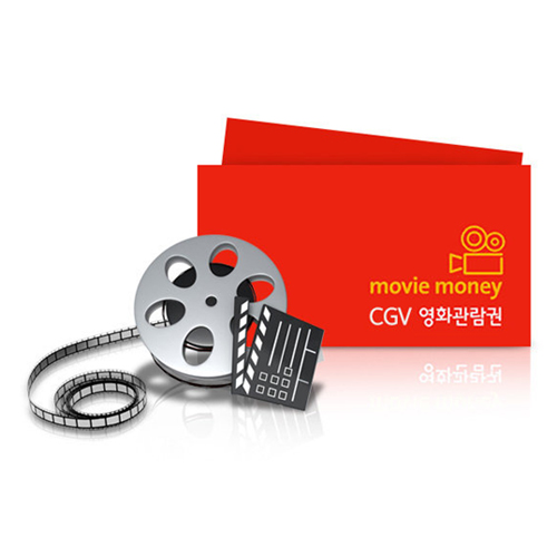 CGV 지류형 영화관람권[1매]