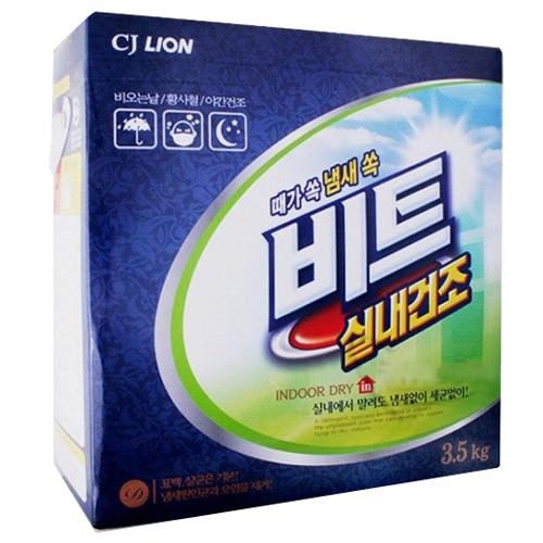 CJ라이온 비트 실내건조(일반용) 3.5kg[2개]