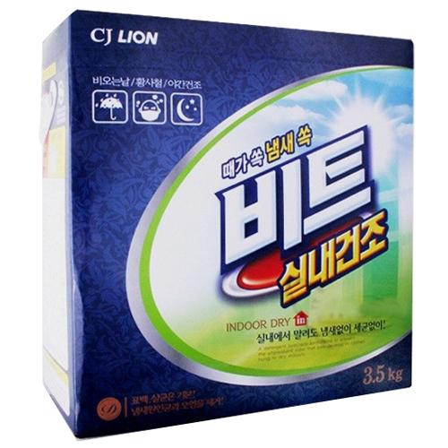 CJ라이온 비트 실내건조(일반용) 3.5kg[3개]