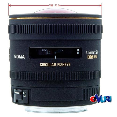 Sigma 4.5mm F2.8 EX DC Circular Fisheye HSM 니콘용[정품]