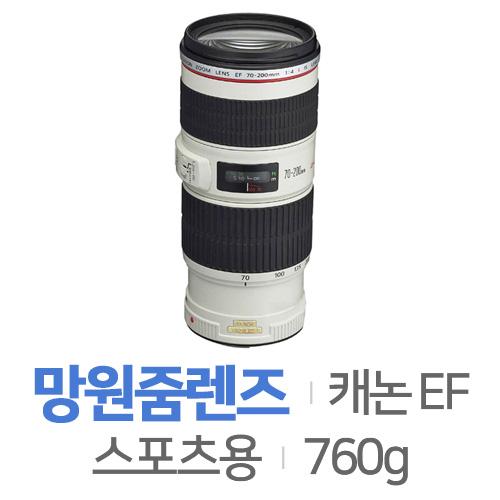 캐논 EF 70-200mm F4L IS USM[병행수입]