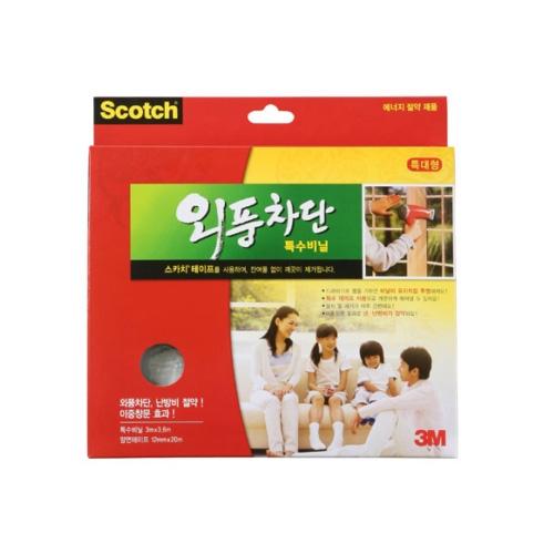 3M 스카치 2146 외풍차단 특수비닐 특대[300x360cm]