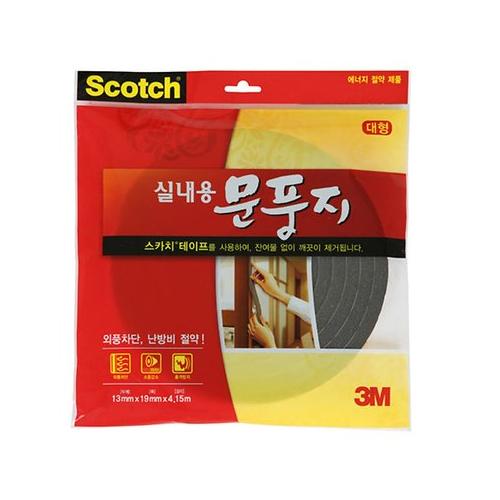 3M 스카치 실내용 문풍지 대형 4.15m[1개]