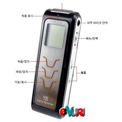세닉스디지컴 CENiX MVR-W750[2G]