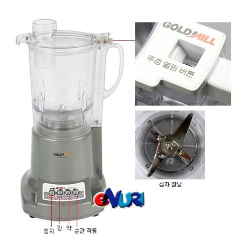 삼미산업 GM-2077