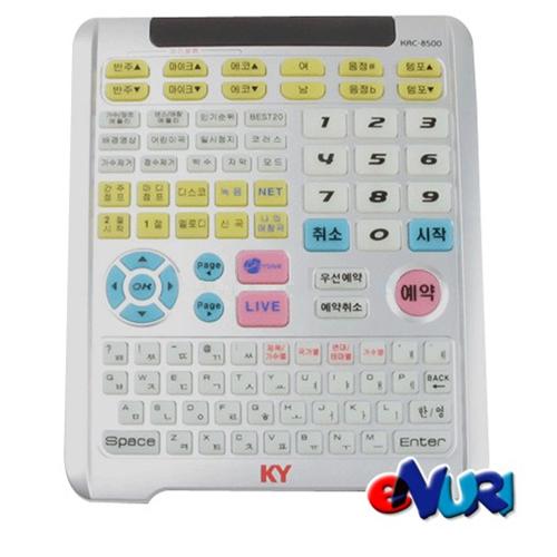 금영 KRC-8500