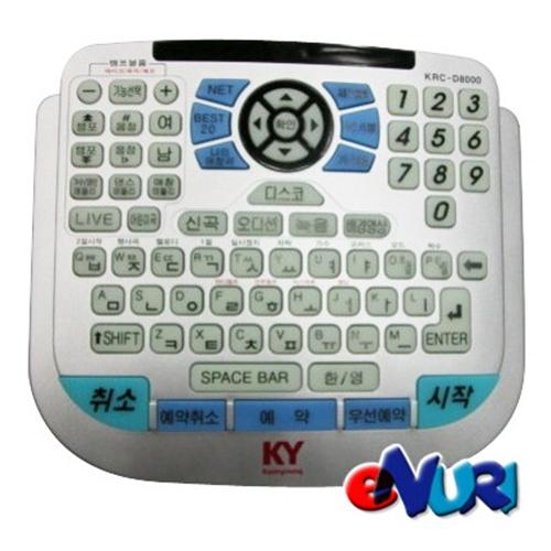 금영 KRC-D8000