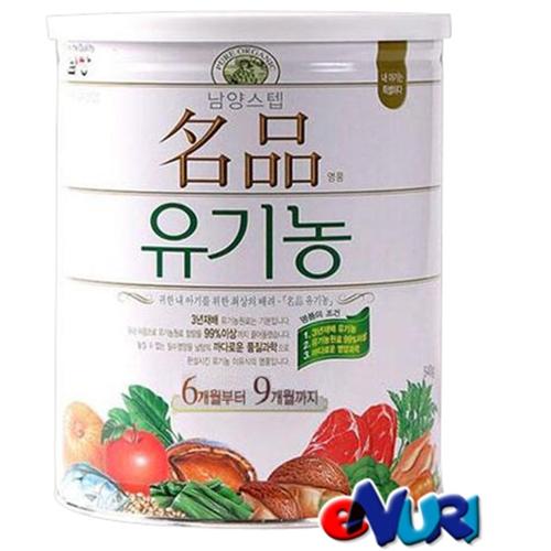 남양유업 남양 스텝 명품유기농 2단계 540g[3캔]