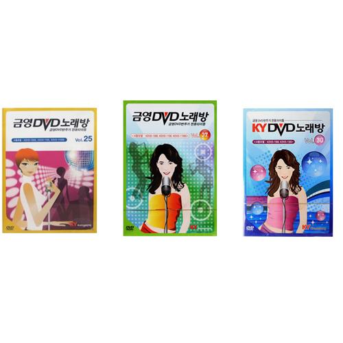 금영 신곡 DVD1