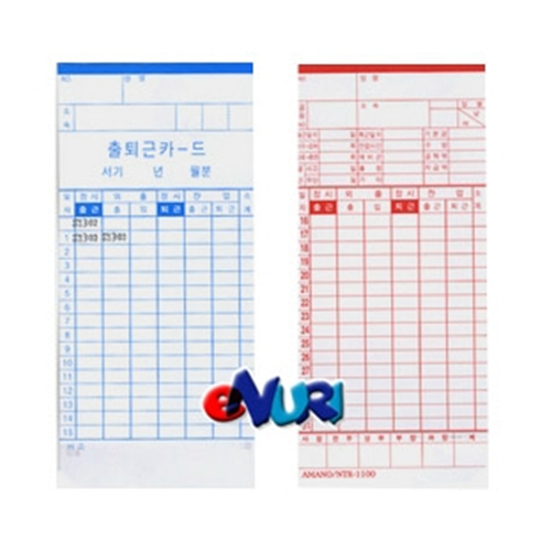 현대오피스 출퇴근기록기카드(KT-1210용)[100매]