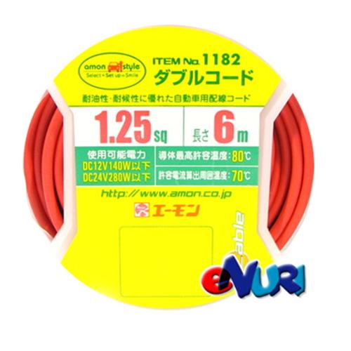 아몬 1182 더블배선코드 1.25AVS/6m