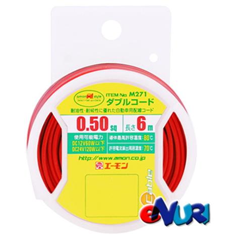 아몬 M271 배선코드 0.50sq/6m