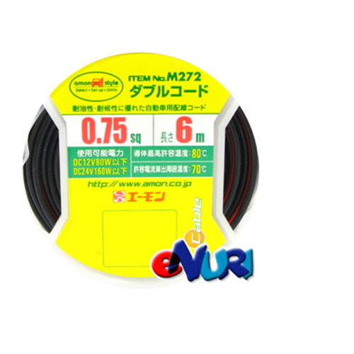 아몬 M272 더블배선코드 0.75AVS/6m