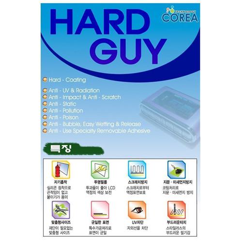 고려테크 하드 현대유비스용 액정보호필름[H-1]