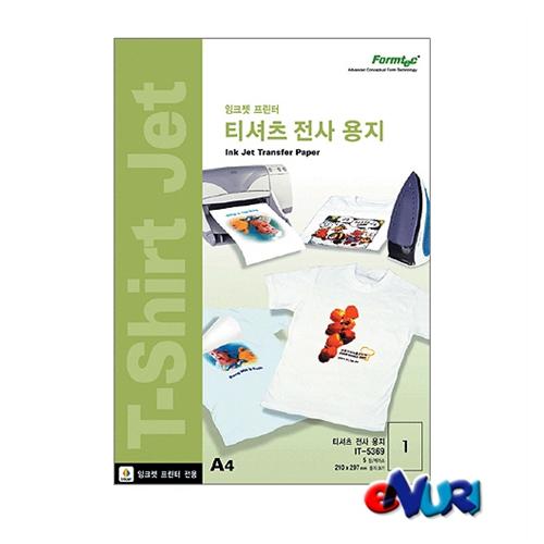 한국폼텍 IT-5369[5매]