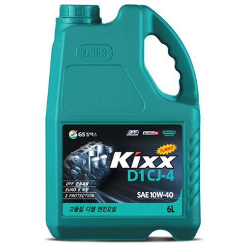 GS칼텍스 KIXX D1 CJ-4 10W-40[6L x 1개]