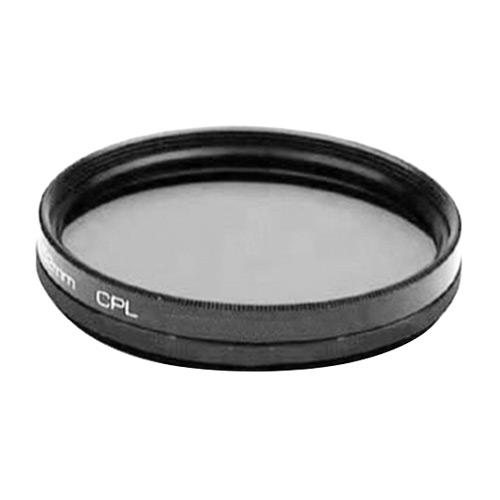 슈나이더 B+W CPL필터[77mm]