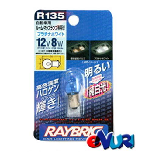 레이브릭 R135