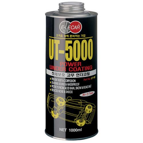 이레산업 UT-5000[550ml]
