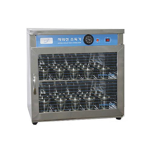 한보산업 H-205