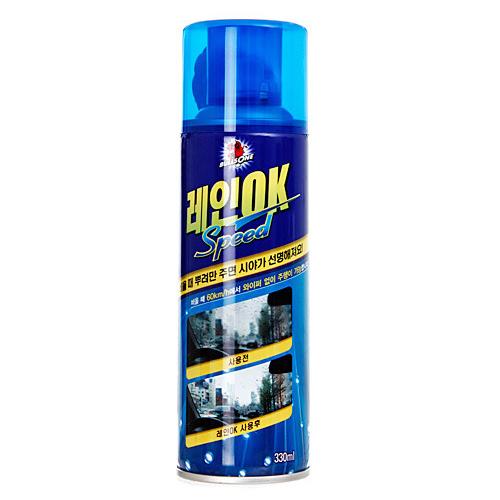 불스원 레인OK Speed (330ml)