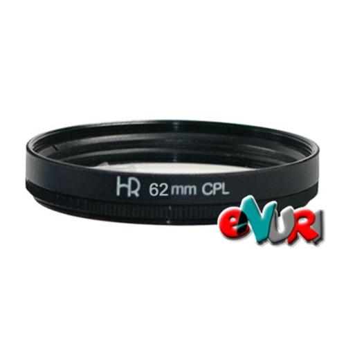 HR CPL필터[62mm]