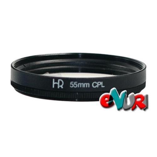 HR CPL필터[55mm]