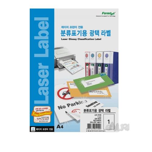 한국폼텍 LB-3130[100매]