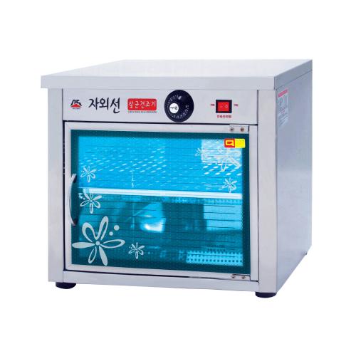 대신산업 DS-701(열탕)