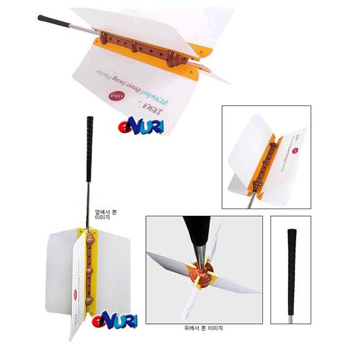 자마골프 바람개비 스윙연습기 (PP-600)