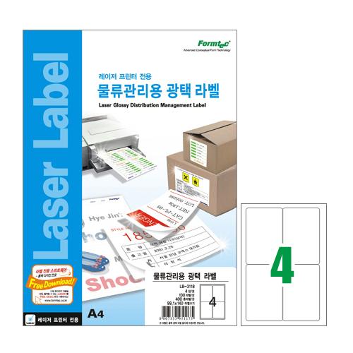 한국폼텍 LB-3118[100매]