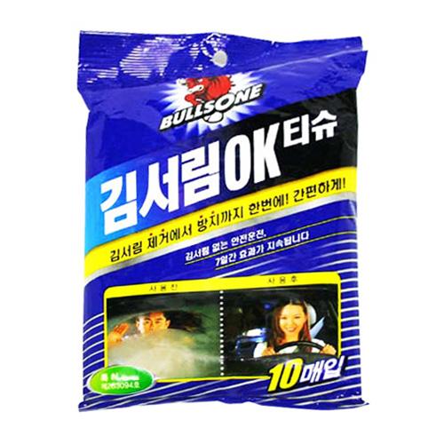 불스원 김서림OK 티슈 (10매)