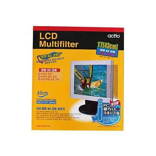 엑토 LCD 보안기[17인치]