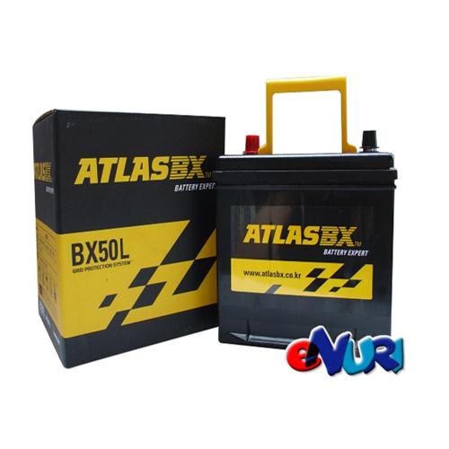 아트라스BX BX50L[(미반납)폐배터리]