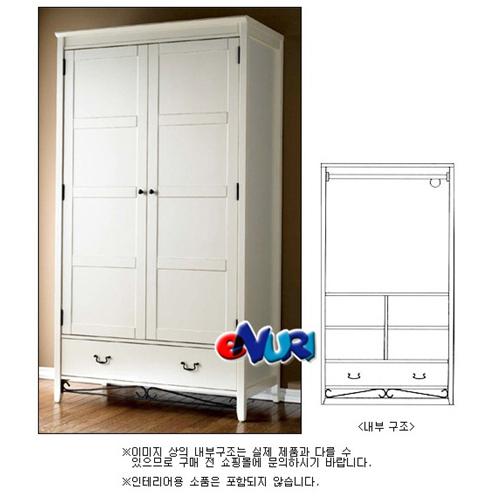 디자인벤처스 로맨틱 정리장 (108cm)