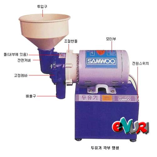 삼우공업 SD-200(중)