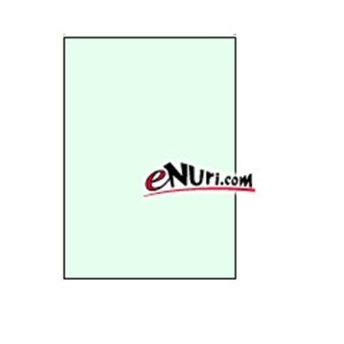 현대프린텍 애니라벨 V5300[20매]