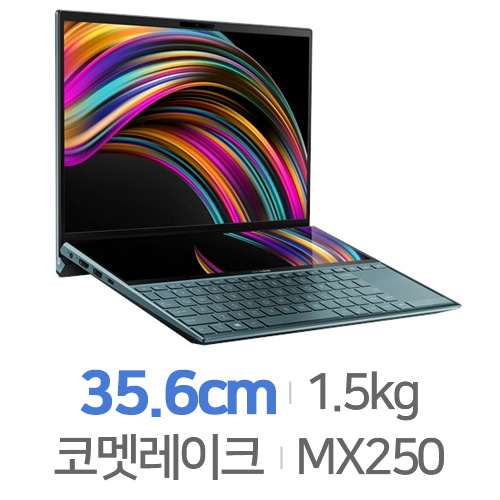 ASUS 젠북 듀오 UX481FL-BM063T[기본구성 SSD 1TB]