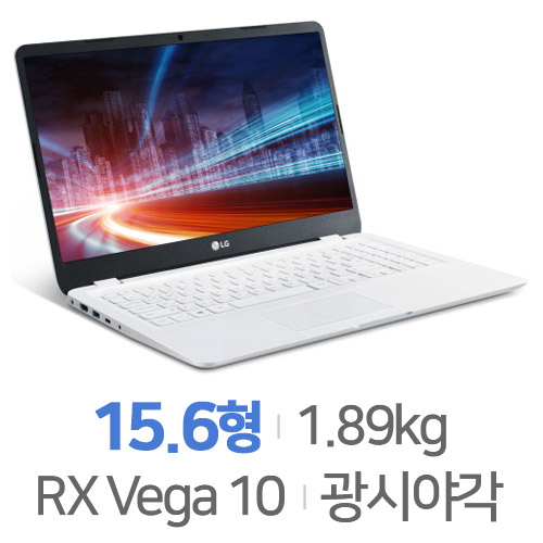 LG전자 울트라PC 15UD490-GX76K 12GB램[기본구성 SSD 256GB]